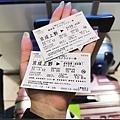 東京day4-4 skyliner015.jpg