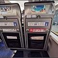 東京day4-4 skyliner033.jpg