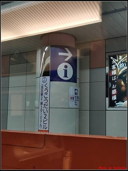 東京day4-4 skyliner048.jpg
