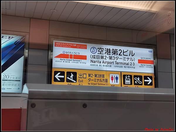 東京day4-4 skyliner049.jpg