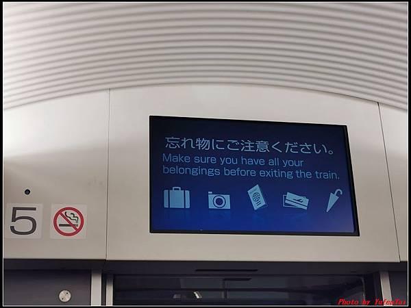 東京day4-4 skyliner050.jpg