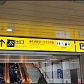東京day4-4 skyliner053.jpg