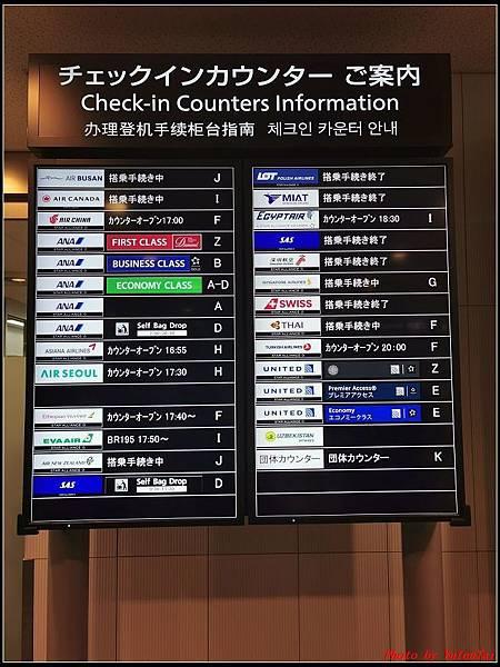 東京day4-5 機場012.jpg