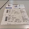 東京day4-5 機場018.jpg