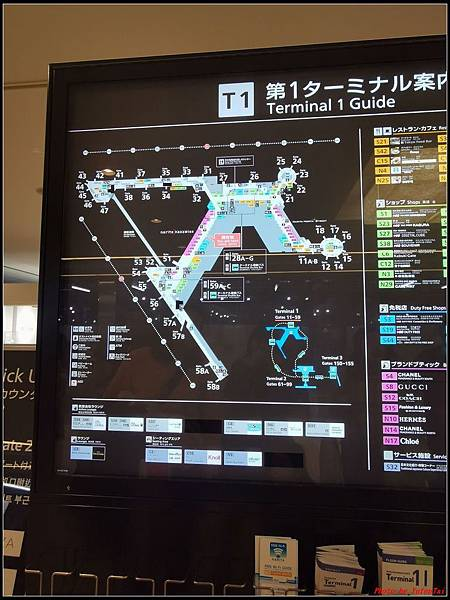 東京day4-5 機場038.jpg