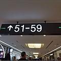 東京day4-5 機場039.jpg