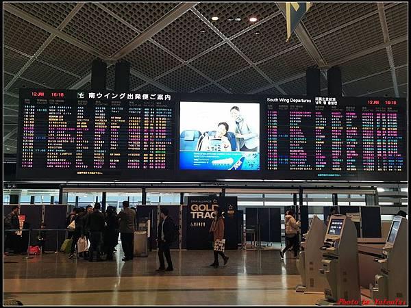 東京day4-5 機場034.jpg