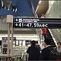東京day4-5 機場046.jpg