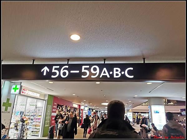 東京day4-5 機場045.jpg