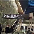 東京day4-5 機場054.jpg