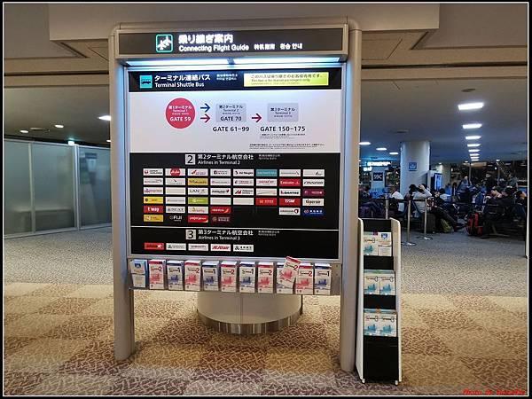 東京day4-5 機場091.jpg