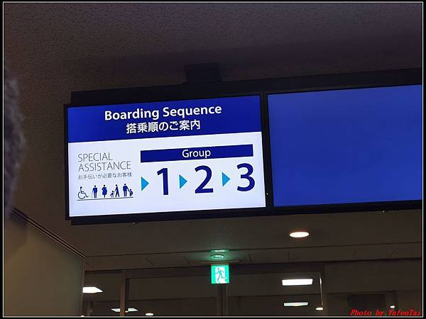 東京day4-5 機場101.jpg