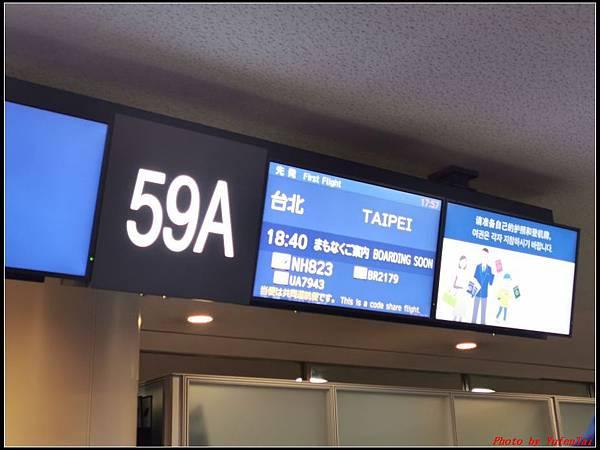 東京day4-5 機場102.jpg