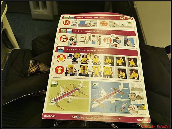 東京day4-5 機場133.jpg