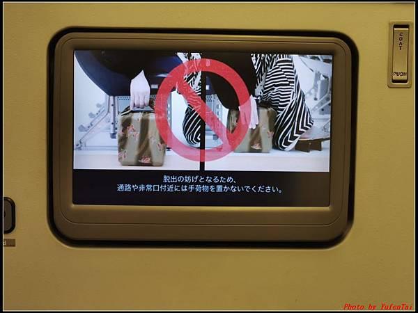 東京day4-5 機場146.jpg