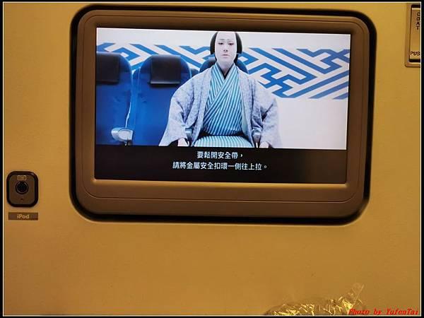 東京day4-5 機場148.jpg