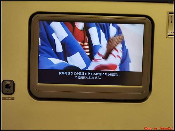 東京day4-5 機場149.jpg