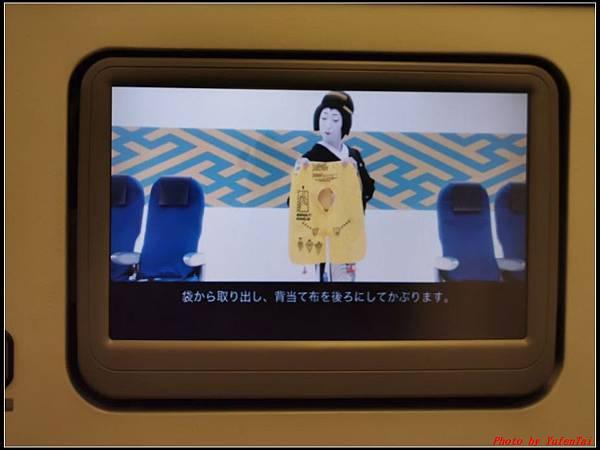 東京day4-5 機場153.jpg