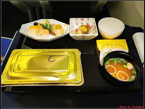 東京day4-5 機場250.jpg