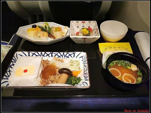 東京day4-5 機場255.jpg
