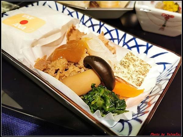東京day4-5 機場263.jpg