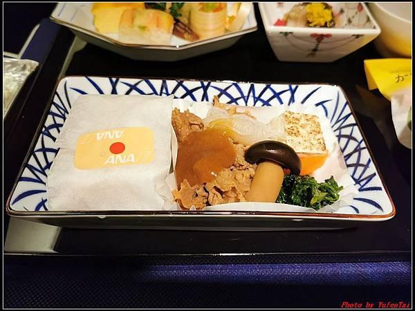 東京day4-5 機場261.jpg