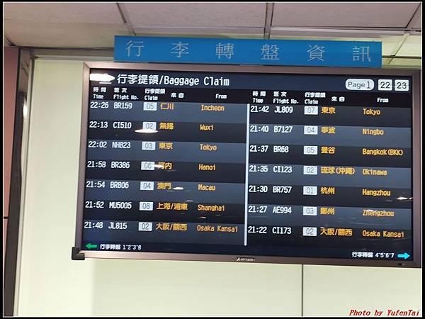 東京day4-5 機場313.jpg