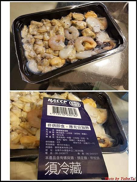 總匯海鮮煎2.jpg
