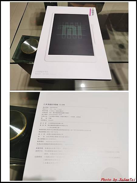 小米液晶手寫板01.jpg