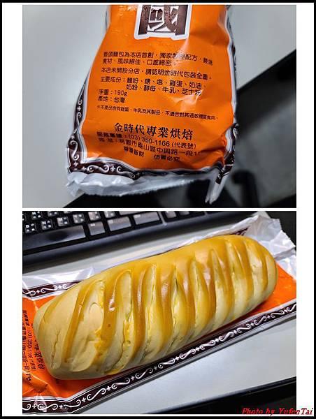金時代法國香頌麵包02.jpg