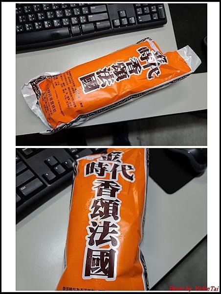 金時代法國香頌麵包01.jpg