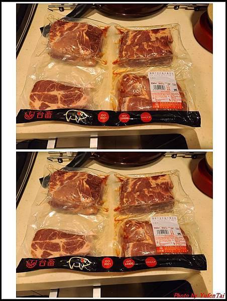 氣炸新加坡Cravins可味飲叉燒肉01.jpg