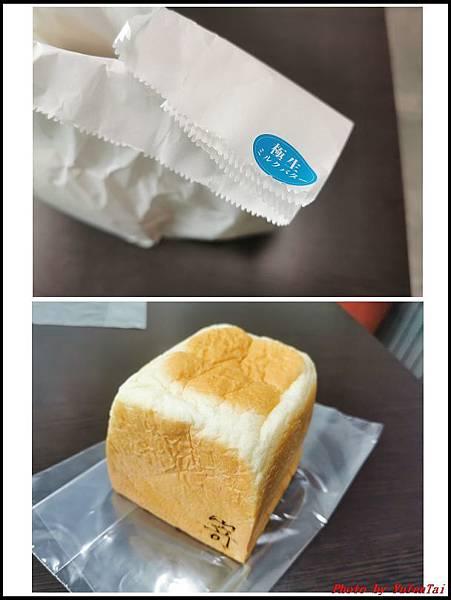 高級生吐司SAKImoto Bakery03.jpg