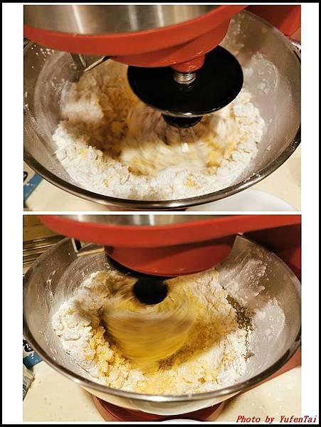 夏威夷椰香奶油麻糬蛋糕04.jpg