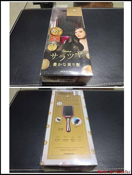 KOIZUMI小泉音波磁氣美髮梳03.jpg