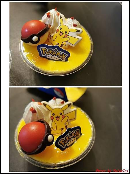 皮卡丘精靈球切片蛋糕02.jpg