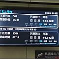 星宇航空-七夕專機-啟程0006.jpg