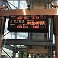 星宇航空-七夕專機-啟程0003.jpg