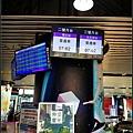 星宇航空-七夕專機-啟程0008.jpg