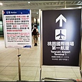 星宇航空-七夕專機-啟程0015.jpg