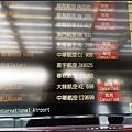 星宇航空-七夕專機-啟程0018.jpg