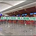 星宇航空-七夕專機-啟程0033.jpg