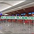 星宇航空-七夕專機-啟程0032.jpg