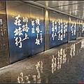 星宇航空-七夕專機-啟程0080.jpg