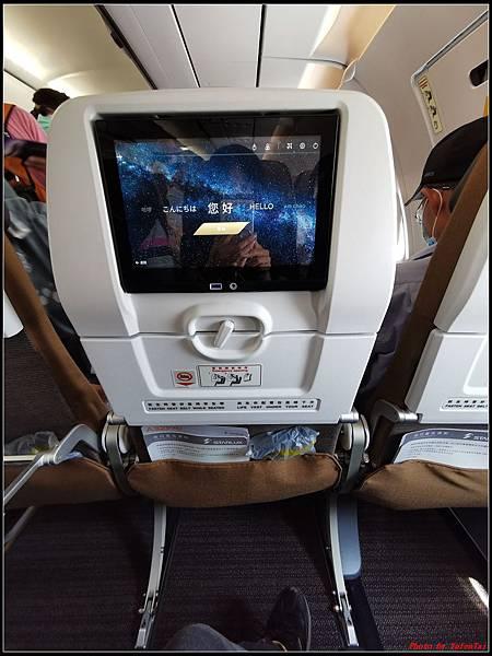 星宇航空-七夕專機-JX-80250008.jpg