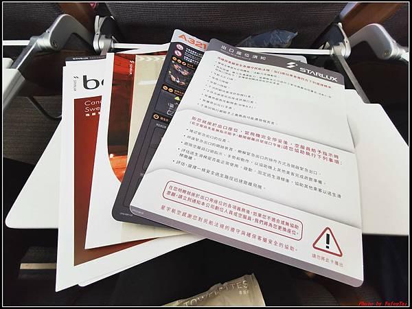 星宇航空-七夕專機-JX-80250010.jpg