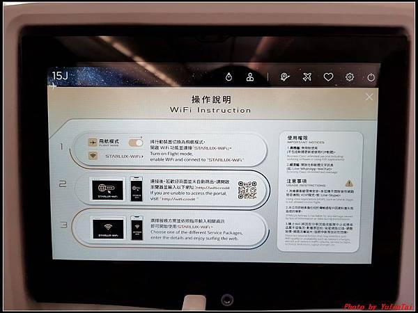 星宇航空-七夕專機-JX-80250029.jpg