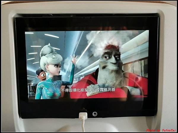 星宇航空-七夕專機-JX-80250040.jpg