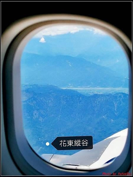 星宇航空-七夕專機-JX-80250104.jpg