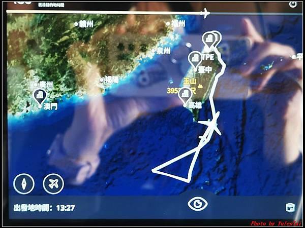 星宇航空-七夕專機-JX-80250151.jpg